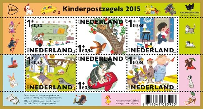 Kinderpostzegels 2015