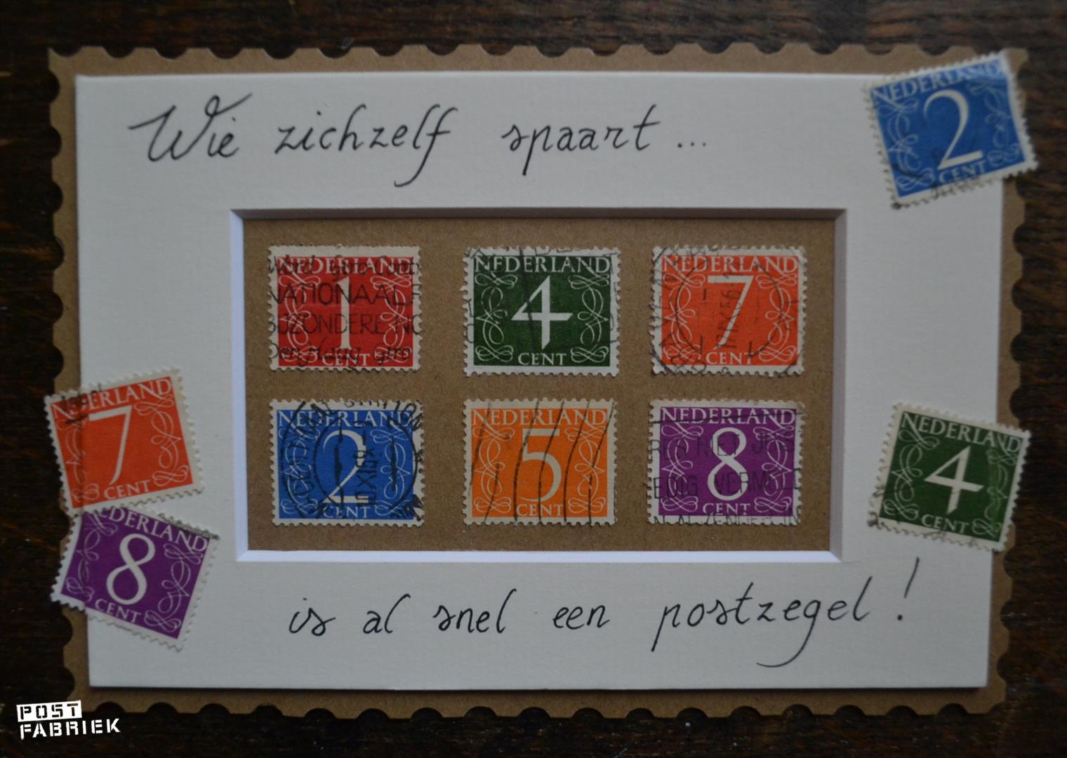 postzegelrand