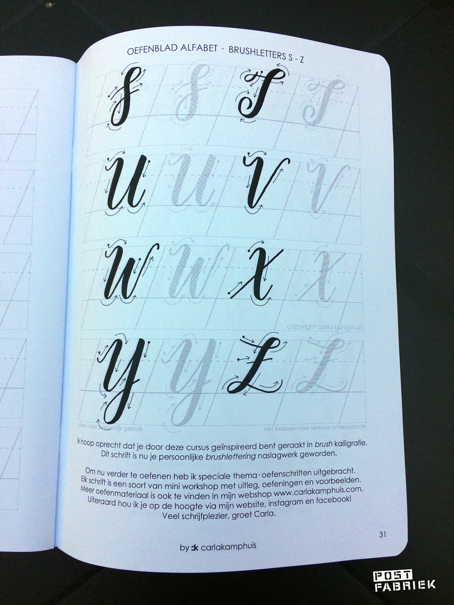 Ook in hoofdletter kun je elke letter apart oefenen in het oefenschrift